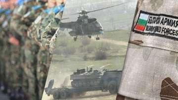 Експерти дискутираха плана на правителството да увеличи разходите за отбрана