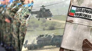 Депутатите отложиха гласуването на програмата за модернизация на армията