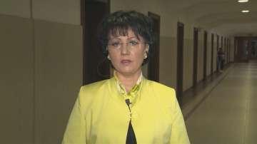 Прокуратурата е установила незаконно разходване на 51 млн. лева за АМ Марица