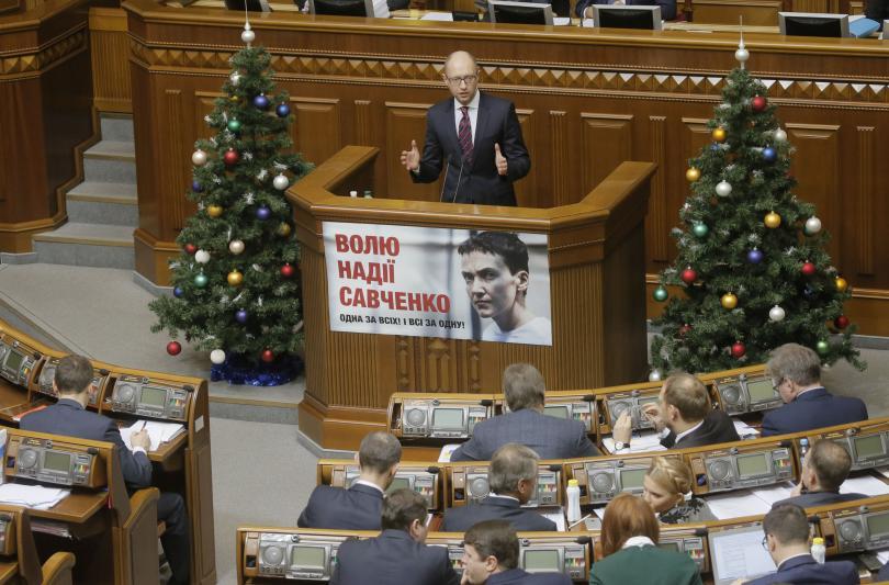 украинският парламент гласува налагане търговски санкции русия