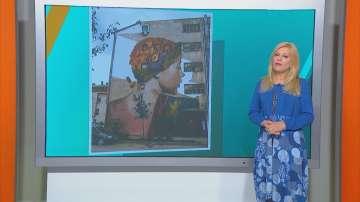 АРТ посоки с Галя Крайчовска: Изложби на седмицата