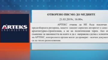 Адвокатите на Артекс: Продажбата на апартамента на Цветанов е законна