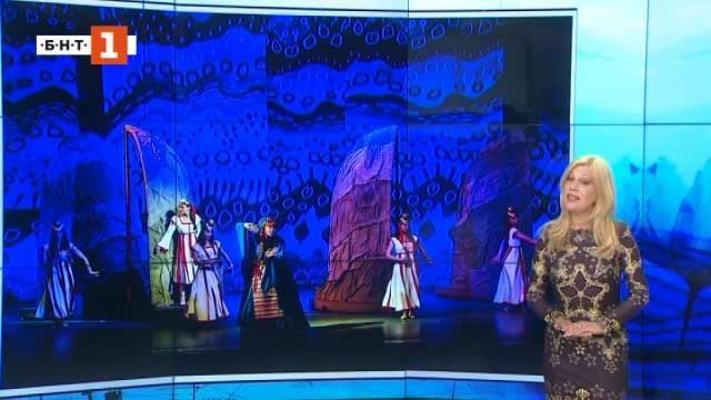 """Без задръжки"""" от Жорди Галсеран стъпва в Сатиричния театър. """"Далеч"""
