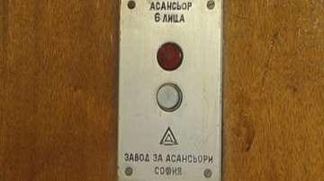 ДАМТН: Некоректно е да се твърди, че масово ще се спират асансьори след 1 януари