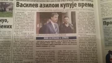 Цветан Василев отново е поискал убежище в Сърбия, твърди белградски вестник