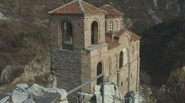 Спор за църквата на Асеновата крепост