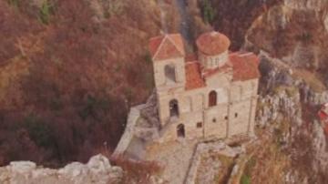 България отвисоко
