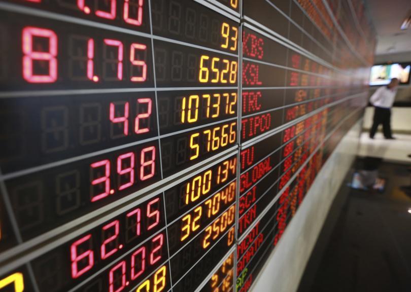 снимка 1 Срив на световните борси: основните индекси в САЩ и Азия с рекордно понижение