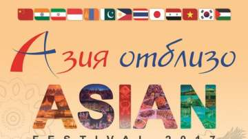 За първи път в София: Фестивал на азиатската култура