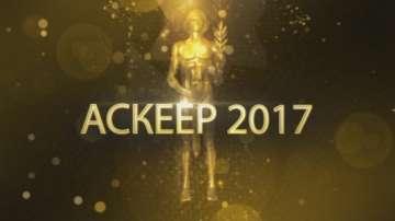 Гледайте Аскеер 2017 на живо по БНТ1