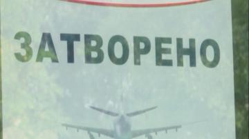 Един от големите български туроператори обяви фалит