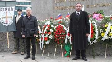 От Атака почетоха 3 март пред паметника на Цар Освободител в София