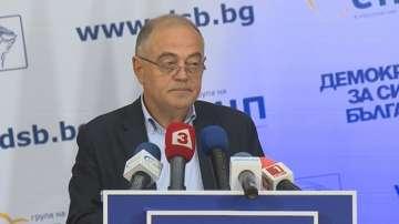От ДСБ критикуват управлението на летище София
