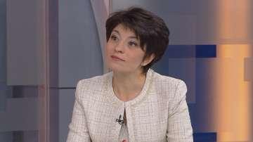 Десислава Атанасова, ГЕРБ: Длъжни сме да отговорим на обществените очаквания