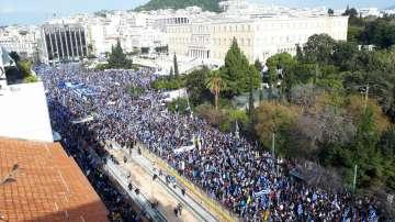 """Започна многохилядният протест в Атина срещу """"Македония"""" в името на държавата"""