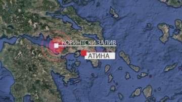 Земетресение в Атина с магнитуд 4,9 по Рихтер