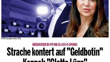 Българска следа във финансов скандал в Австрия