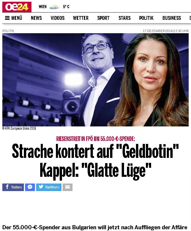 Българин, дарил 55 000 евро на австрийската Партия на свободата