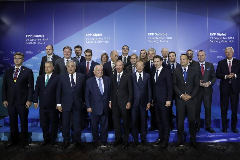 Миграцията е основната тема, която лидерите от Европейския съюз ще