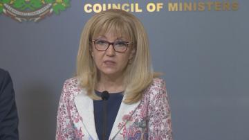 Аврамова: Сключваме споразумение с Перник за 1,89 млн. лв. за аварийна мярка