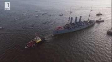 Крайцерът Аврора се върна в Петербург