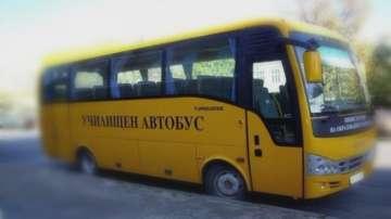 Започват засилени проверки на автобуси, които превозват ученици