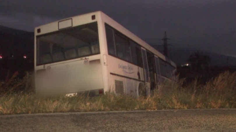 автобус излезе пътя шипка пострадали