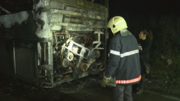 Късо съединение е вероятната причина за запалването на автобуса край Бургас