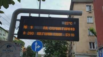 Кога ще имаме по-качествен градски транспорт в София?