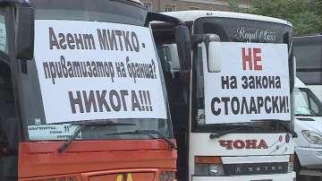 Отново протест на превозвачите срещу създаването на автомобилна камара