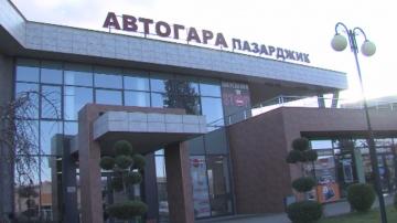 Села в Пазарджишко остават частично или напълно без обществен транспорт