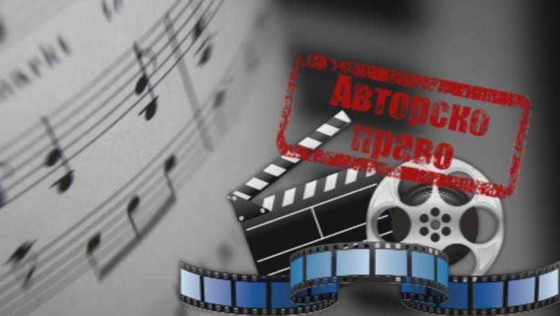 Дружествата за колективно управление на авторските права и ползвателите -