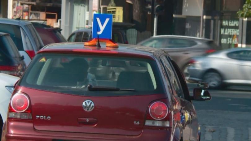 увеличават кандидатите шофьорска книжка вземат теорията