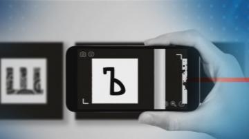 Буквите оживяват в интерактивна азбука