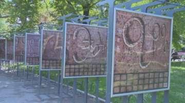 Изложба Българските азбуки е подредена в градината пред Народния театър