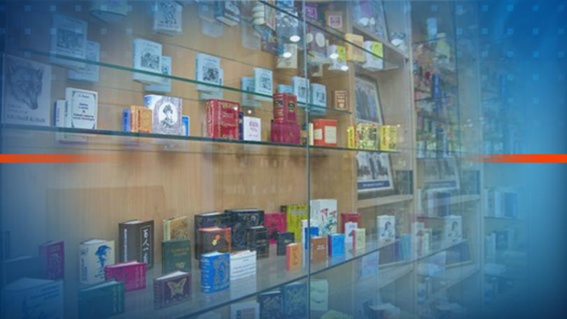 Музей на миниатюрните книги, вписан в рекордите на Гинес, ежедневно