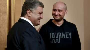 Критики срещу Украйна заради убийството на Бабченко
