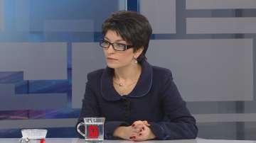 Десислава Атанасова: Докладът на ДАНС ще бъде разсекретен скоро