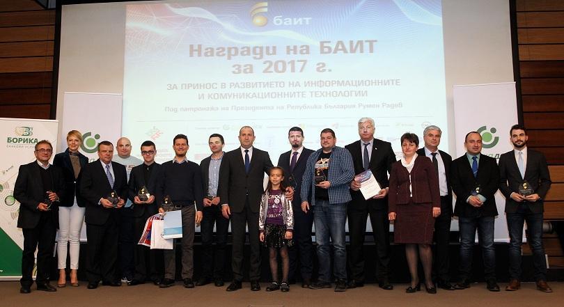 """снимка 2 Журналист на БНТ беше удостоен с награда на """"БАИТ"""""""