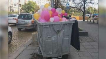 Балони за смет