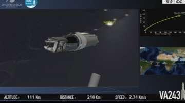 Български учени работят върху ракетни носители