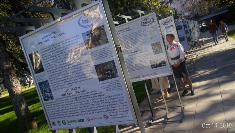 """БАН показва изложбата """"Основатели и учени на Българската академия на"""