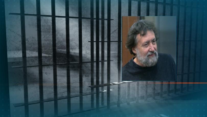 В арестантската килия на Николай Банев е намерен телефон, съобщи