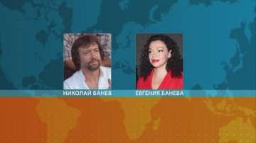 Френски апелативен съд решава дали да екстрадира Баневи в България