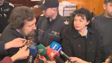 Съдът отложи първите разпити по делото срещу семейство Баневи