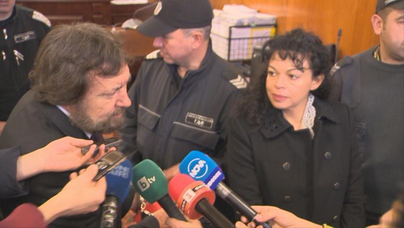 Фалстарт на делото срещу семейство Баневи. Спецсъдът отложи първите разпити