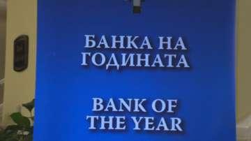 Уникредит Булбанк стана банка на годината