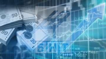 МВФ: Финансовата и банковата система в България са в добро състояние