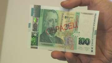 БНБ пуска нови банкноти от 100 лева
