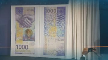 В Швейцария пускат банкнота от 1000 франка